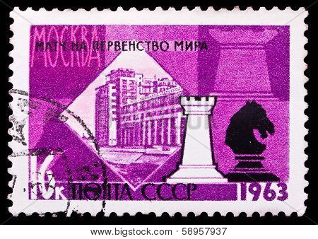 Ussr Stamp Chess Championship
