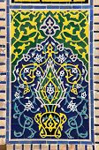 stock photo of mosk  - detail from Registan  - JPG
