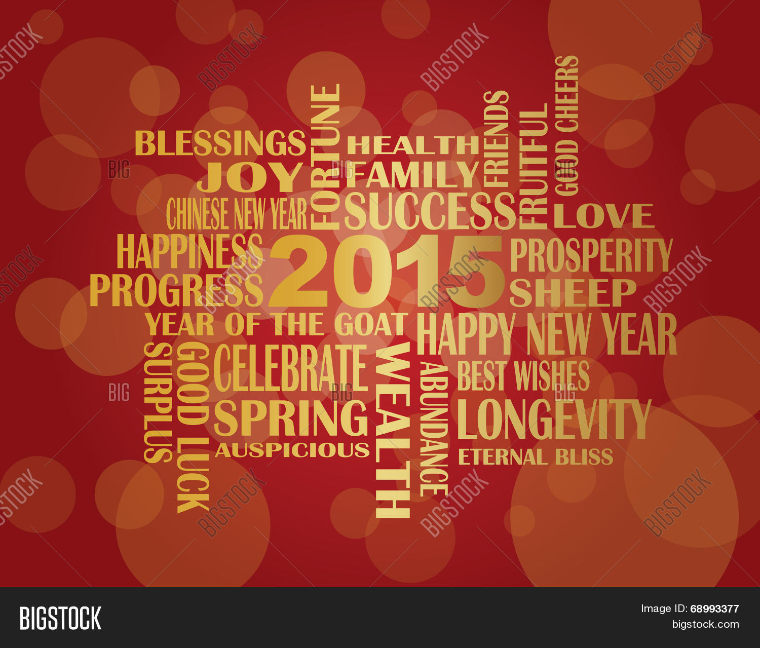 2015 chinese new year english vector photo bigstock 2015 chinese new year english greetings red background illustration kristyandbryce Image collections