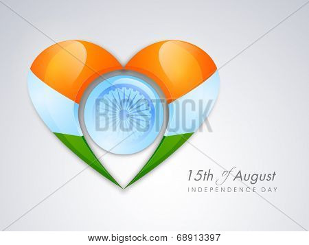 Heart for Nation, glossy heart shape design in national tricolors with Asoka wheel on grey background for Indian Independence Day celebrations.