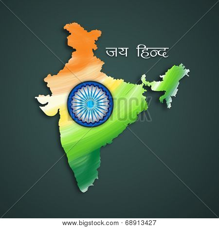 Republic of India map covered with tricolors, Asoka Wheel and stylish text Jai Hind on green background.