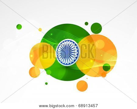 Beautiful Asoka Wheel on shiny national tricolors background for Indian Independence Day celebrations.