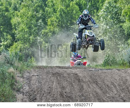 Summer Motocross On The Territory Of Ramenskoye District, Moscow Region, Russia.