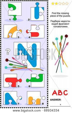 ABC learning educational puzzle - letter N (needles)
