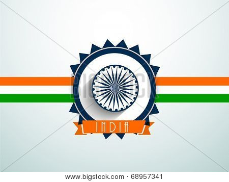 Independence Day celebrations concept with Asoka Wheel and Indian tricolors stripe on blue background.