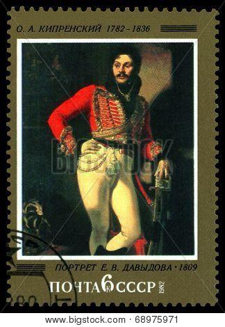 Vintage  Postage Stamp. E.w. Davidov, By O.a. Kiprensky.