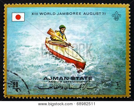 Postage Stamp Ajman 1971 Kayak Single