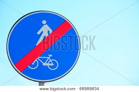 End Of Bike And Pedestrian Lane