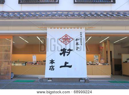 Japanese traditional sweet shop Kanazawa