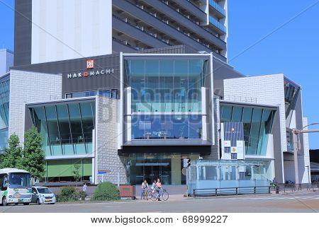Hakomachi  Shopping mall Kanazawa Japan