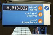 foto of dubai  - Dubai United Arab Emirates - JPG