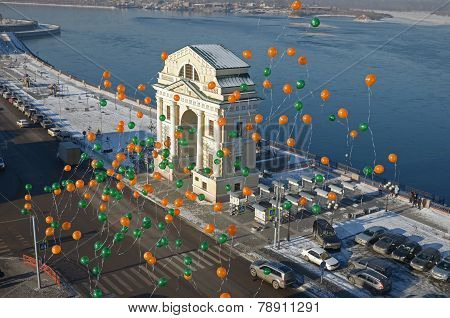 Irkutsk,RU-Nov.12,2014:Balloons on the background of the Moscow Gates Sberbank Birthd in Nov12,2014