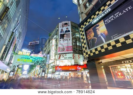 TAIPEI, TAIWAN - November 16th : The lively night scene Simon pedestrian precincts , Taiwan on November 16th, 2014.