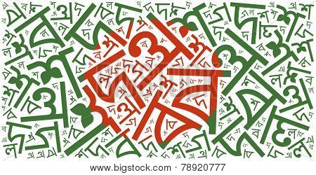 National Flag Of Bangladesh. Word Cloud Illustration.