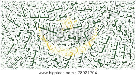 National Flag Of Mauritania. Word Cloud Illustration.