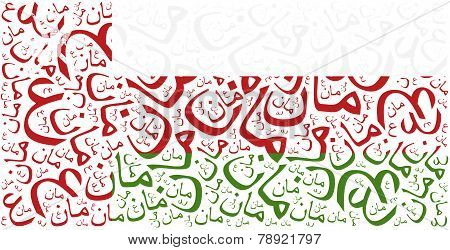 National Flag Of Oman. Word Cloud Illustration.