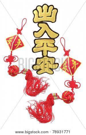 Chinese New Year Auspicious Ornaments With Festive Greetings - Safe and Peaceful