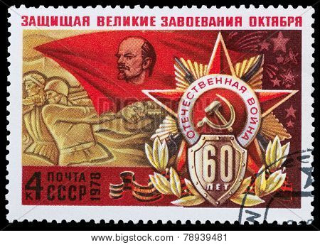 60Th Anniversary To Red Army