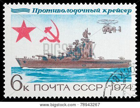 Soviet Ships Antisubmarine Cruiser