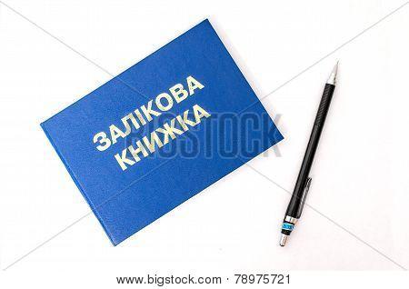 Test Book