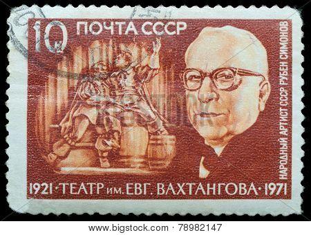 Anniversary Of Vakhtangov State Theater
