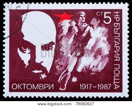 Lenin And A Red Army Soldier