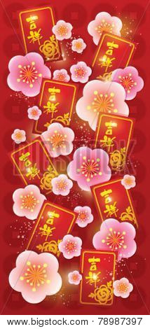 plum blossom with red packet Chinese New Year Background