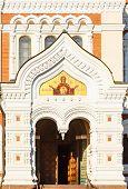 stock photo of mural  - Fresco Mural Above Entrance In Alexander Nevsky Cathedral - JPG