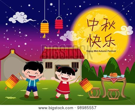 Vector Mid Autumn Festival background. Chinese text means Mid Autumn Festival.