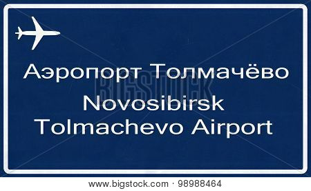 Novosibirsk Russia Airport Highway Sign
