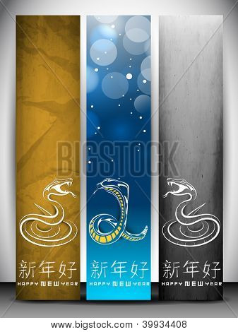 Website banners set for Happy New Year. EPS 10