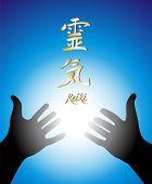 picture of reiki  - two hands and calligraphic symbol of Reiki over a blue background - JPG