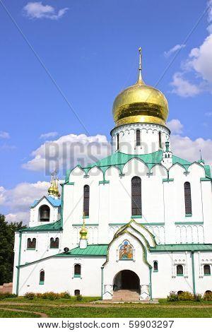 Feodorovsky Sovereign's Cathedral In The Pushkin (leningrad Region)