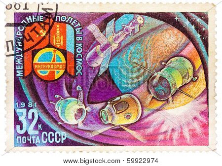 Stamp Printed In The Soviet Union Devoted To The International Partnership Between Soviet Union And
