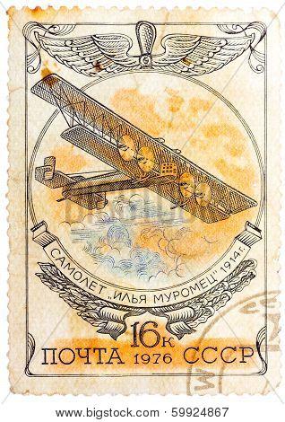 Stamp Printed In The Ussr Showing Ilja Muromec Biplane