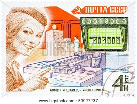 Stamp Printed In Ussr, Shows Mail Processing (woman Postal Official) And Automatic Letter Sorting Ma