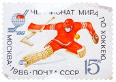 Stamp Printed In The Russia Shows Hockey Goalie, Series Hockey World Championship 1986
