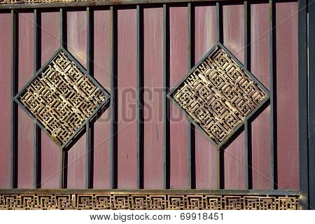 Decorative element on a fence