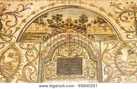 Painting In Et'hem Bey Mosque.