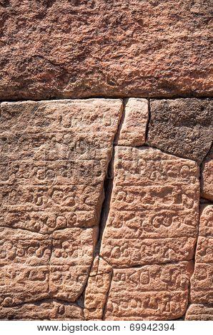 Stone Wall Inscription In Ancient City Of Polonnaruw, Sri Lanka
