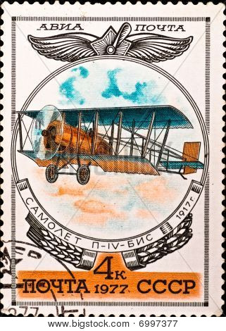 Postage Stamp Show Plane P-4-bis