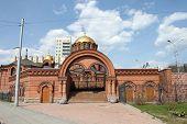 stock photo of novosibirsk  - Alexander Nevsky Cathedral  - JPG