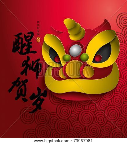 Chinese new year lion dance. Translation of Chinese Calligraphy: The Consciousness of Lion & Get Lucky Coming Year. Translation of Stamps: Good Luck