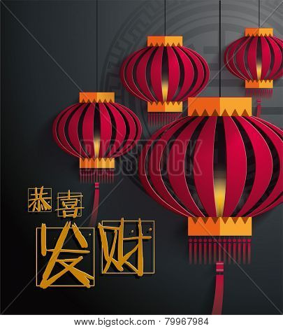 Lantern Chinese New Year Vector. Translation of Chinese Calligraphy: May Prosperity Be With You