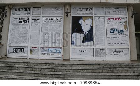 Journalistic Center  in memory of Sokolov or Beit Sokolov in Tel Aviv.