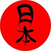 picture of kanto  - Vector illustration for the Kanji for  - JPG