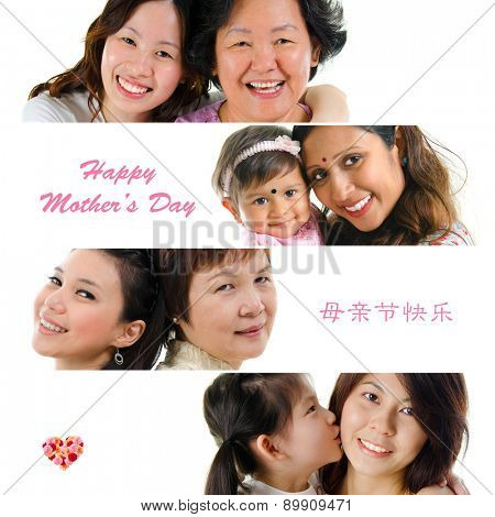 Collection of different mother faces, all image belongs to me. The Chinese character means happy mothers day.