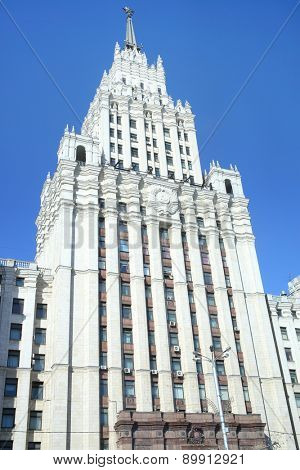 Administrative and residential building near the Red Gate is made in Stalin empire style. It was built in 1952