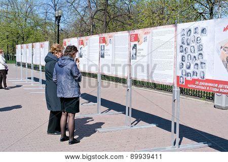 Memory About World War Ii. Diaries Of Children