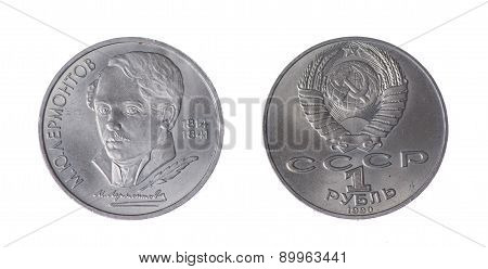 One Ruble Ussr Isolated On White  .lermontov